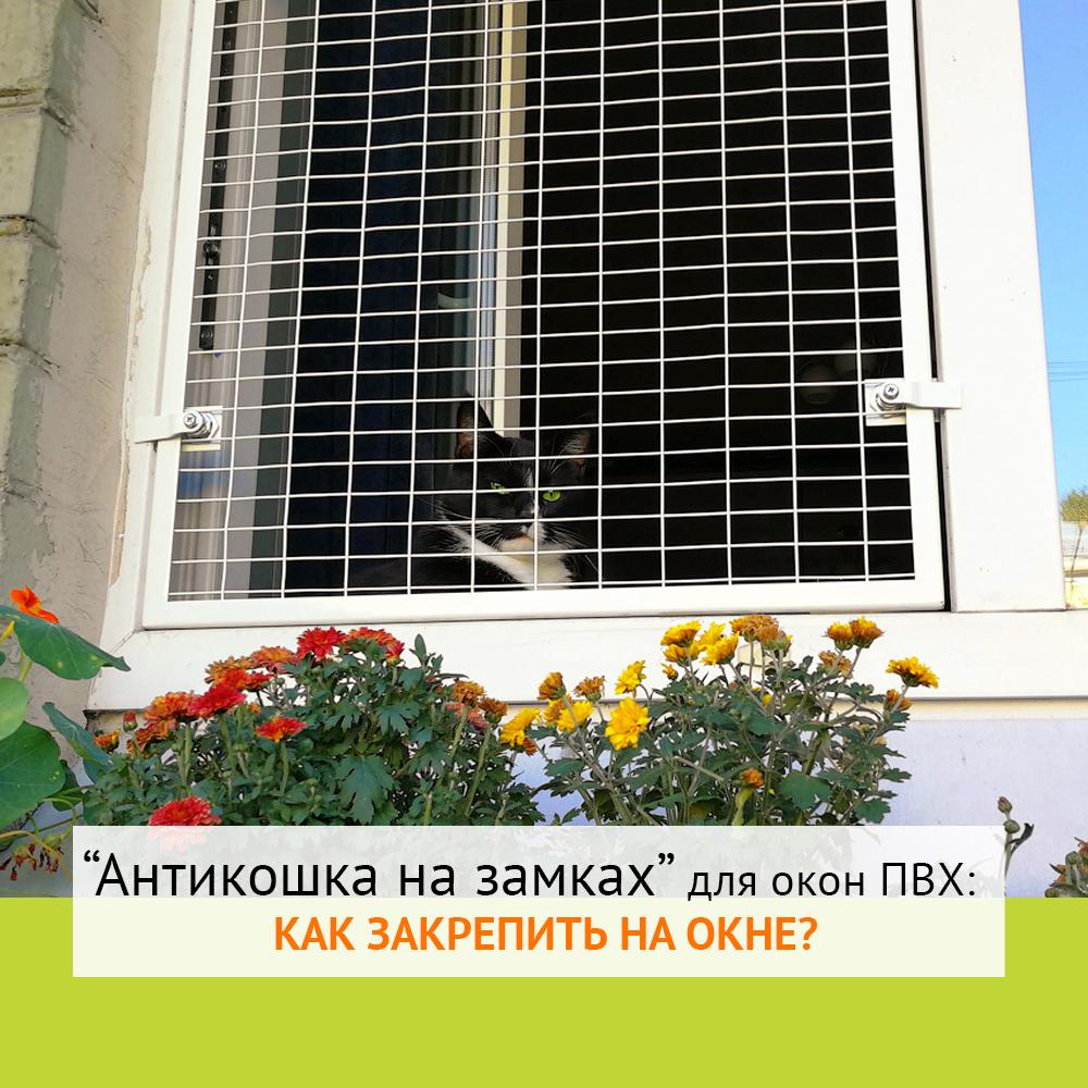 Узкие окна купить