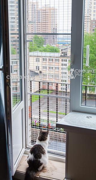 защита на незастекленный балкон дверь антикошка