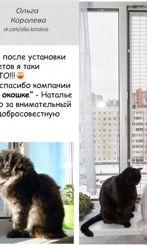 Ольга-Королёва