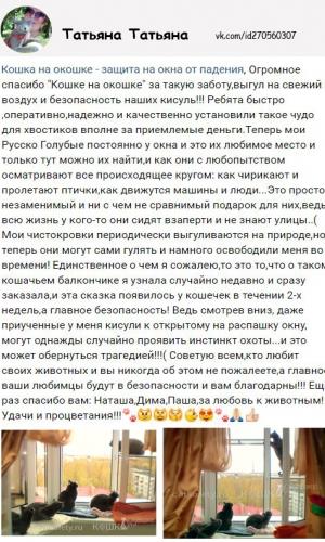 отзыв Татьяна с фото