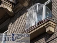 Кошачий балкончик кошка на окошке